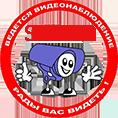 """Интернет магазин """"Сев-Сат Видео""""- продажа и монтаж видеомофонов, GSM сигнализаций, контроля доступа и видеонаблюдения в Крыму."""